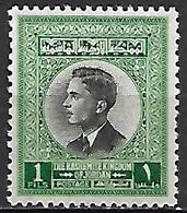JORDANIE    -   Roi Hussein ,  1 Fils  Neuf * - Jordan