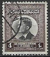 JORDANIE    -   Roi Hussein ,  4 Fils  Oblitéré - Jordan