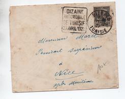 1927 - ENVELOPPE De BIZERTE Avec DAGUIN QUAINZAINE AUTOMOBILE DE TUNISIE 27 AVRIL 1928 - Brieven En Documenten