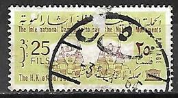 JORDANIE    -   1964 .  Y&T N° 434 Oblitéré . Sauvegarde Des Monuments De Nubie. - Jordan