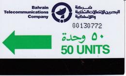 BAHREIN - Baharain