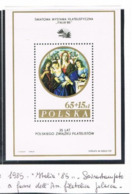 """POLONIA (POLAND) - MI BL96II  - 1985 """"ITALIA 85"""" INT. STAMP EXN.: PAINTING (OVERPRINTED)     BF - MINT**- RIF.CP - Blocs & Feuillets"""