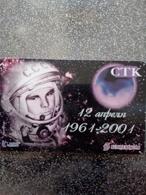 RUSSIE PREPAID CTK MMT YOURI GAGARINE 10000U UT - Espace