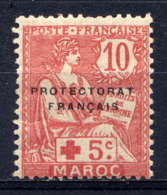 MAROC - 60* - TYPE MOUCHON / CROIX ROUGE - Maroc (1891-1956)