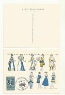 CACHET  COMMEMORATIF  LES 100 ANS DU MAGASIN DECRE A NANTES 1867/1967  SUR CARTE PHILATELIQUE. - Cachets Commémoratifs
