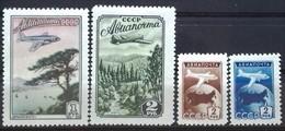 RUSSIE - RUSSIA POSTE AERIENNE N° 98 à 101 COTE 20,50 € SERIE DE 4 VALEURS NEUVES * MH . TB - 1923-1991 UdSSR
