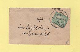 Egypte - Petite Lettre Locale Format Carte De Visite - 25-4-1900 - 1866-1914 Khédivat D'Égypte
