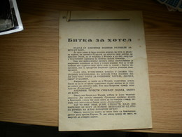 WW II Anti- Allies Propaganda   Judaica Bolshevism,anti Mason RRR Bitka Za Hotel - 1939-45