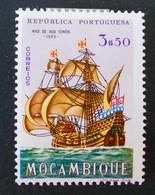 NAE DE 800 TONNES 1963 - NEUF * - YT 498 - MI 502 - Mozambique
