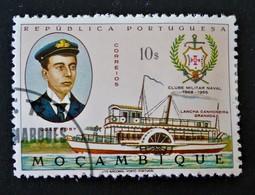 """JOAN ROBY ET LA CANONNIERE """"GRANADA"""" 1967 - OBLITERE - YT 538 - MI 538 - Mozambique"""
