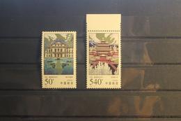 China 1998, Parallelausgabe Zur Deutschen Ausgabe UNESCO Weltkulturerbe - Nuovi