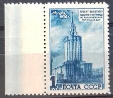 RUSSIE - RUSSIA N° 1513 COTE 52,50 € NEUF ** MNH.1 R Bleu Sur Chamois +bord De Feuille Latéral, Série Des Gratte-ciel TB - 1923-1991 UdSSR