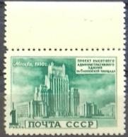 RUSSIE - RUSSIA N° 1517 COTE 52,50 € NEUF ** MNH.1 R Vert Sur Jaune+bord De Feuille Supérieur  Gratte-ciel TB - 1923-1991 UdSSR