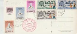Liban 1964 Bal Des Petits Lits Blancs Série PA 309-14 Sur Carte - Liban