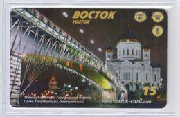 Top Collection - Vostok - 15 € - Carte Prépayée à Code De France - Voir Scans - France