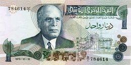 TUNISIA 1 DINAR 1973  P-70   AUNC+ - Estados De Africa Occidental