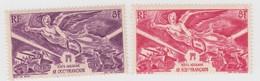 ANNIVERSAIRE DE LA VICTOIRE. AEF. AOF **  /  4 - 1939 150e Anniversaire De La Révolution Française