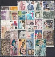 ESPAÑA 1980 Nº 2558/2598 AÑO COMPLETO USADO 29 SELLOS + 2 HB - Ganze Jahrgänge