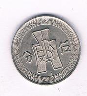 10 FEN 1936 A ? CHINA /2488/ - China