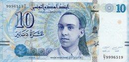 TUNISIA 10 DINARS 2013  P-96   AUNC  SERIE 9996519 - Estados De Africa Occidental