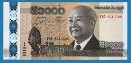 CAMBODIA 50.000 Riels 2013# ក១ 8513500  P# 61 - Cambodge