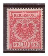 DR: 1889, Nr. 47 D, ME 15, Postfrisch - Deutschland