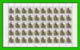 BUZIN - 2321** PRE 823 Gorge Bleue / Blauwborstje - S2 6-XII-91 PL2 - 1985-.. Pájaros (Buzin)