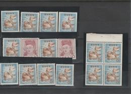 JAPON1955/61. /No 566 ADC NEUF - Neufs