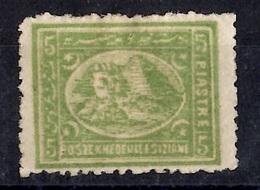 Egypte YT N° 20 Neuf *. B/TB. A Saisir! - 1866-1914 Khedivato Di Egitto