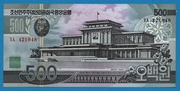 KOREA NORTH   500 Won1998#ㄳ421948  P# 44 - Korea, North