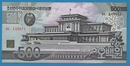 KOREA NORTH   500 Won1998# OL148071  P# 44b - Korea, North