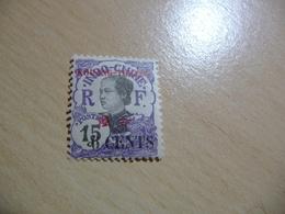 TIMBRE  KOUANG-TCHEOU  N  40  COTE  2,10  EUROS  NEUF  TRACE  CHARNIÈRE - Kouang-Tcheou (1906-1945)