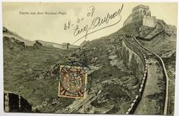 C. P. A. : CHINA : Great Wall : Batch From The NANKAU Pass,  Partie Aus Dem NANKAU Pass , Stamp 1908 - China