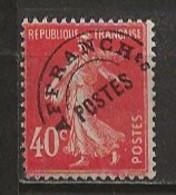 FRANCE:, (*), PREOBLITERES N° YT 64, B/TB - 1893-1947
