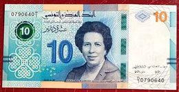Nouveau Billet Dix Dinars 2020 - Tunisia