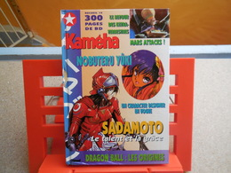 BD Lot De Mangas Recueil Kaméha Magazine (album Du Magazine) N°3.6.10.14.15 -  4B010320 - Mangas