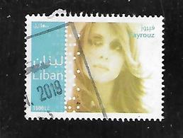 TIMBRE OBLITERE DU LIBAN DE 2011 N° MICHEL 1533 - Lebanon