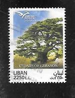 TIMBRE OBLITERE DU LIBAN DE 2017 N° MICHEL 1633 - Lebanon