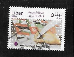 TIMBRE OBLITERE DU LIBAN DE 2011 N° MICHEL 1530 - Lebanon