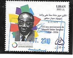 TIMBRE OBLITERE DU LIBAN DE 2007 N° MICHEL 1477 - Lebanon