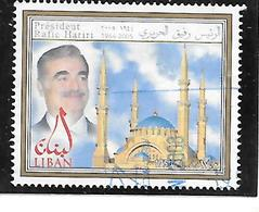 TIMBRE OBLITERE DU LIBAN DE 2006 N° MICHEL 1469 - Lebanon