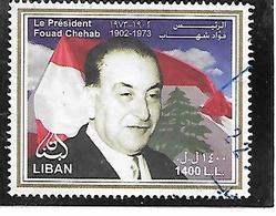 TIMBRE OBLITERE DU LIBAN DE  2007 N° MICHEL 1475 - Lebanon
