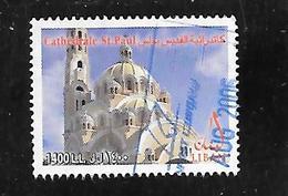 TIMBRE OBLITERE DU LIBAN DE  2005 N° MICHEL 1464 - Lebanon