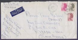 FRANCE Postal History Cover, Used 30.11.1988 PIERRELAYE To SAUDI ARABIA , Delivery Slogan Postmark From RIYADH On Back S - Storia Postale