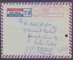 SAUDI ARABIA Postal History Cover, Used 15.10.400 Arabic Date, Meter Franking From JEDDAH-39 - Saudi Arabia