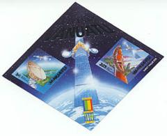 VANUATU 2000 - Satellite Intelsat - BF - Vanuatu (1980-...)