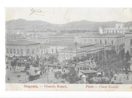 PIREE (Grèce) Place Corais - Greece