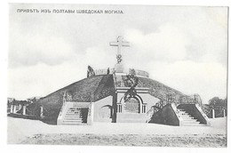 RUSSIE Vue D'un édifice Religieux - Russia
