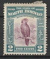 BORNEO DU NORD 1938 YT N° 243 * - North Borneo (...-1963)