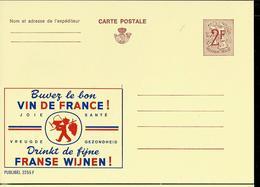 Publibel Neuve N° 2255 ( VIN DE FRANCE - Alcoolisme Garantie ) - Werbepostkarten
